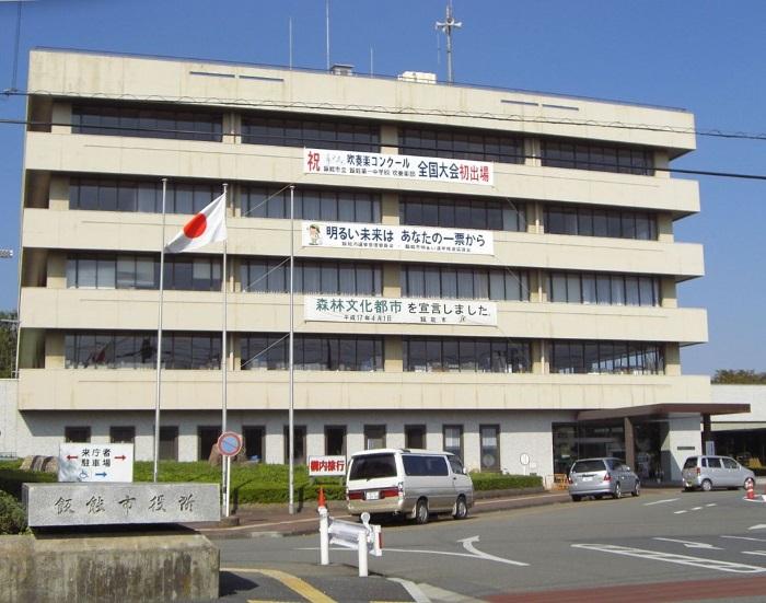 埼玉県飯能市への移住【メリットやデメリット】|移住マップ